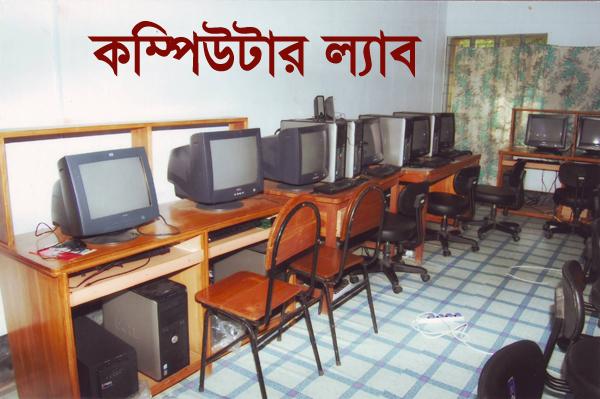 computer lab-01