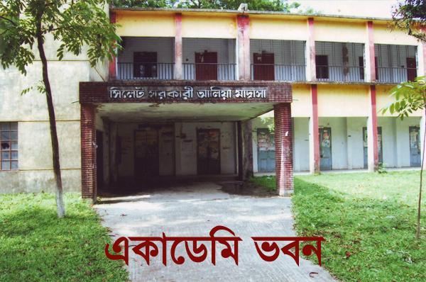 academic building-3