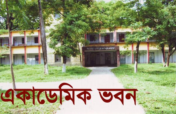 academic building-2