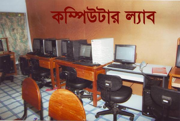 computer lab-02